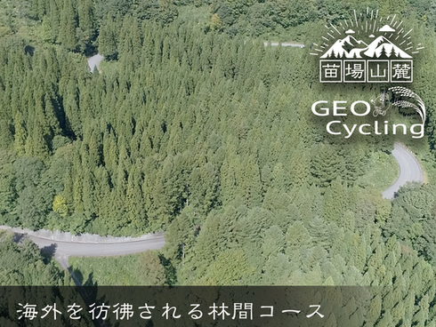 海外っぽい林間コース