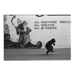 daochu_0023_图层 45