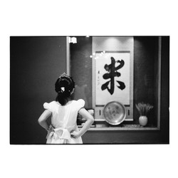 daochu_0006_图层 62