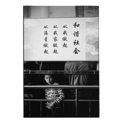 daochu_0061_图层 7