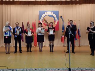 Состоялся финал конкурса «Молодой профсоюзный лидер - 2016» в Орловской области