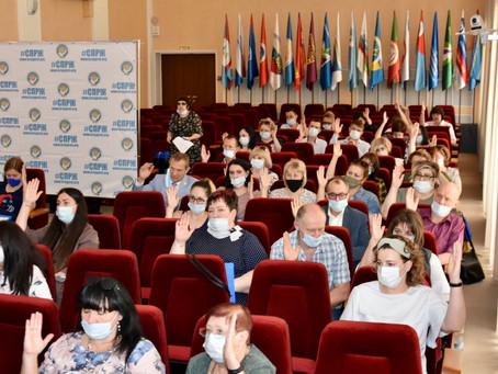 IV Пленум Ставропольской краевой организации профсоюза жизнеобеспечения