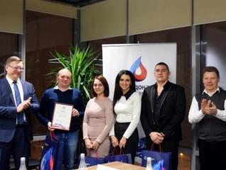 Совет молодых специалистов оренбургского водоканала признан лучшим в группе компаний «Росводоканал»