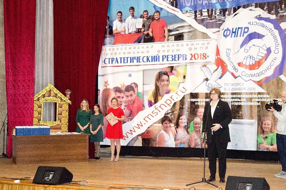 Заместитель Председателя ФНПР Г.Б.Келехсаева