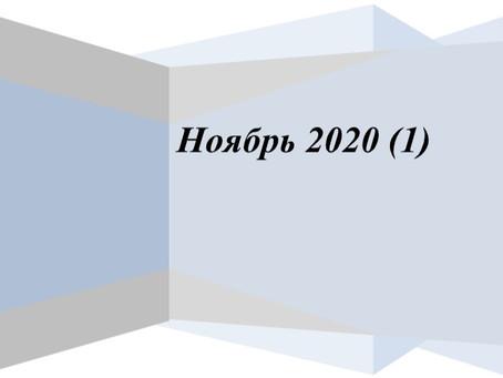 Информационный Бюллетень ЦК