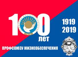 100letp