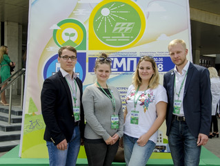 Международный молодежный профсоюзный образовательный форум «ТЕМП-2018»