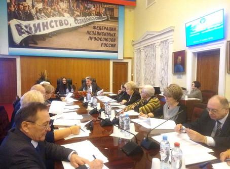 Заседание Президиума Центрального комитета Общероссийского профсоюза работников жизнеобеспечения.