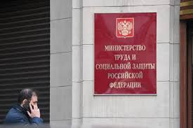 Минтруд: Ожидаемая продолжительность здоровой жизни россиян опустилась ниже 60 лет.