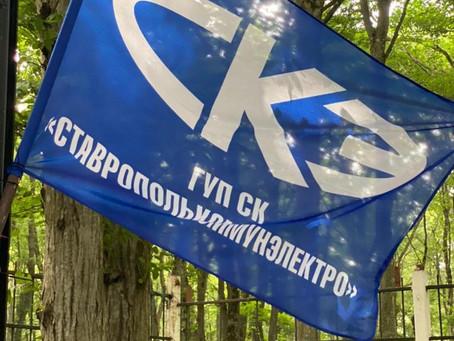 Турнир по пейнтболу посвященный годовщине образования ГУП СК «Ставрополькоммунэлектро».