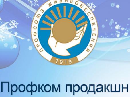 """Новогоднее поздравление от коллектива ГУП СК """"Крайтеплоэнерго"""""""