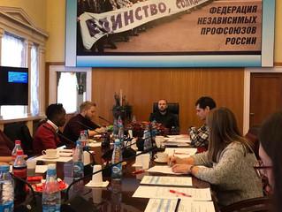 Международный молодежный семинар-совещание.