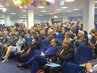 VII съезд Общероссийского профсоюза работников жизнеобеспечения