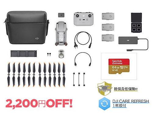 DJI Air 2S Fly More Combo + micro SDカード[64GB]【DJI Care Refresh 1年版+賠償責任保険付】