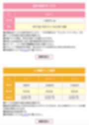 スクリーンショット 2020-01-24 16.08.51.png