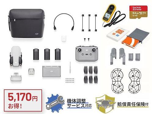 DJI Mini 2 空撮セット【賠償責任保険付】