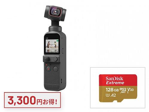 【先行予約】DJI Pocket 2 + micro SDカード[128GB]