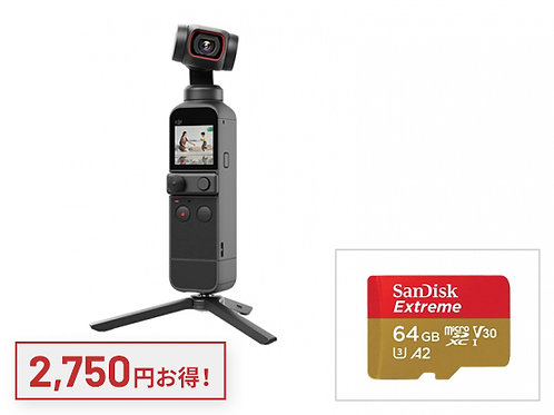 DJI Pocket 2 Creator Combo + micro SDカード[64GB]