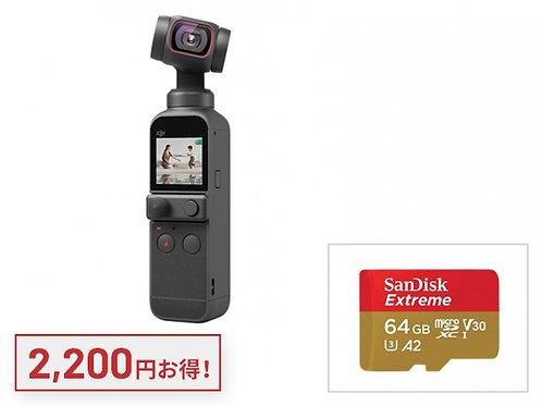 【先行予約】DJI Pocket 2 + micro SDカード[64GB]