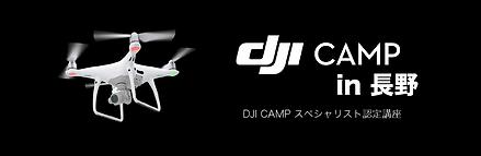 DJI1.png