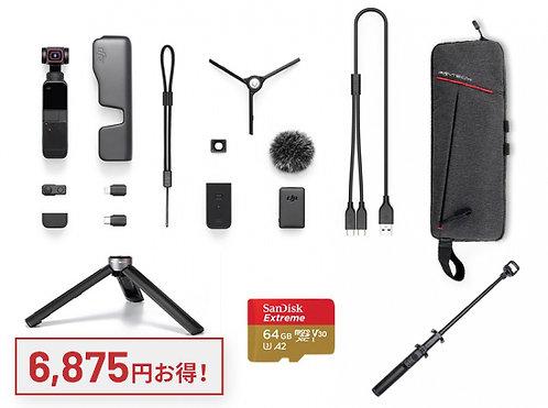 【先行予約】DJI Pocket 2 Creator Combo アクティブセット