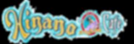 hin_logo_hori+.png