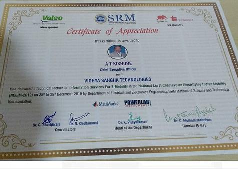 SRM- Vidhya Sangha.png