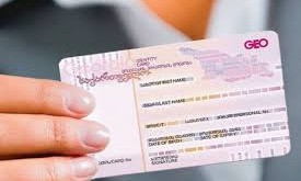 Types of residence permit
