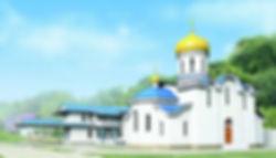 проект храма.jpg