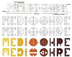 Typeface Warm-Up