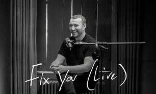 Sam Smith reversiona 'Fix You' de Coldplay