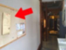 corkboard_yajirushi.jpg