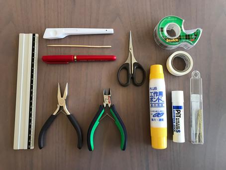 【折形礼法と水引を楽しむ】為の、必要な工具