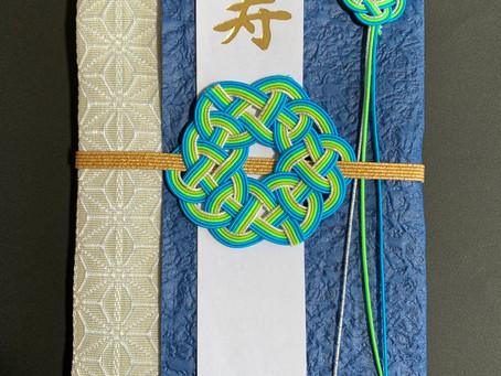 【水引の飾り結びが美しいご祝儀袋】畳の縁を活用 生徒様の作品 東京 折形礼法、水引カルチャー倶楽部