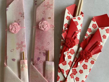 【水引で作る華やかな箸包】折形礼法、水引カルチャー倶楽部