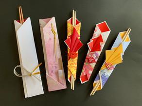 【折形礼法】古典的な箸包と、現代風な箸包を作る