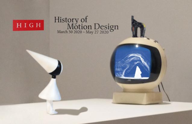 """history of motion design"""
