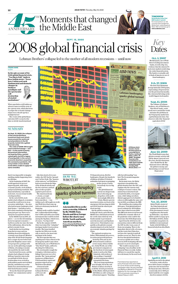 30_FinancialCrisis.jpg
