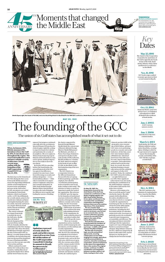 8_GCC.jpg