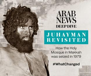 Arab News: Juhayman Revisited