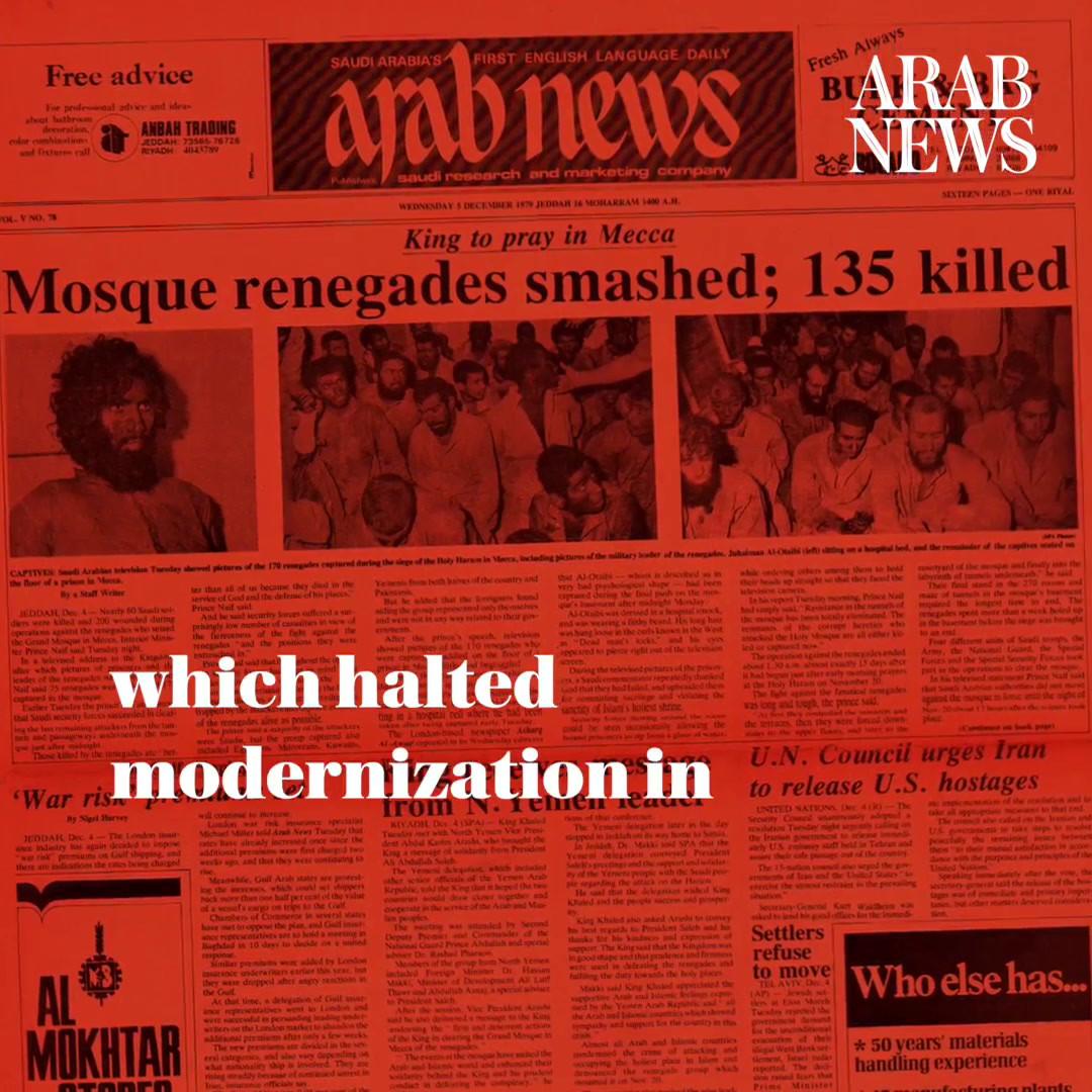 4. Siege of Makkah 1979.mp4
