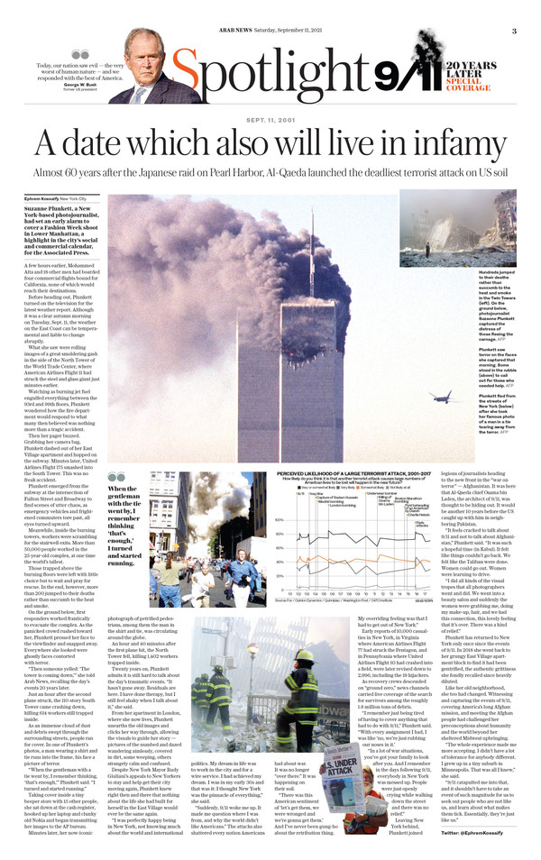 Arab News 9/11/21 (page 3)