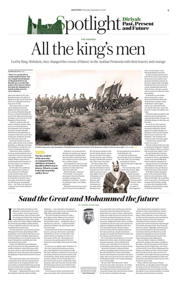 Arab News Saudi National Day 2021 (p3)