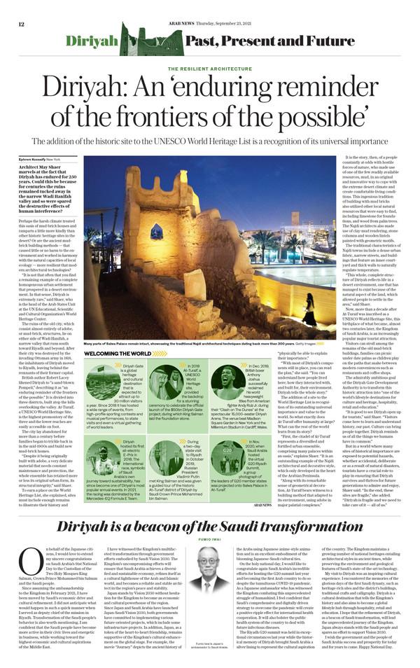 Arab News Saudi National Day 2021 (p12)