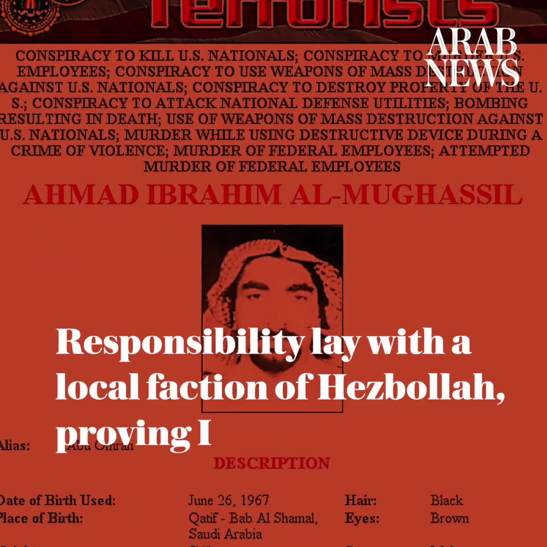 22. June 25, 1996, Khobar Towers bombing