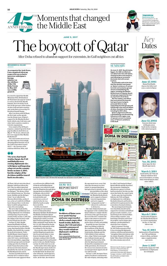 41_Qatar.jpg