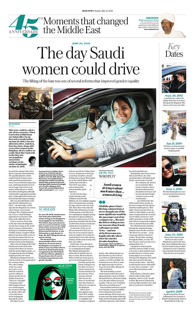 42_WomenDrive.jpg