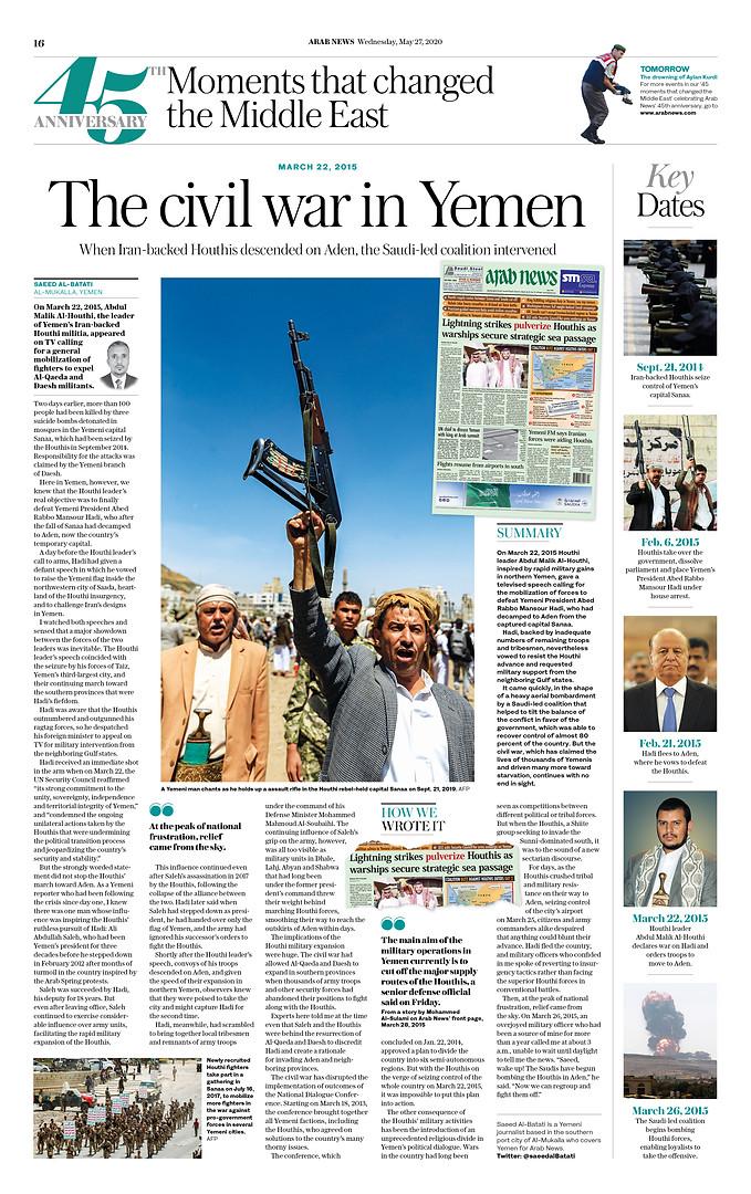 38_Yemen.jpg