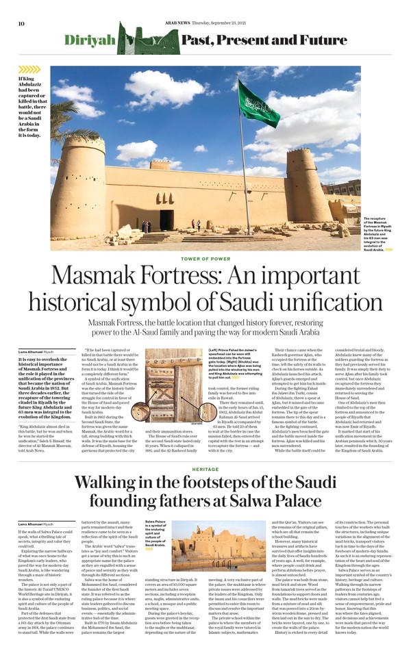 Arab News Saudi National Day 2021 (p10)