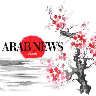 Arab News: Japan
